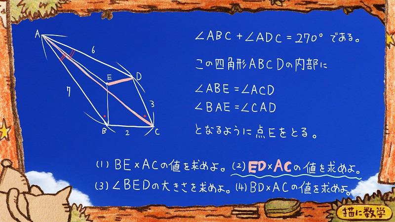 洛南高校,数学q2