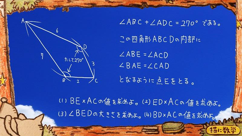 洛南高校,数学
