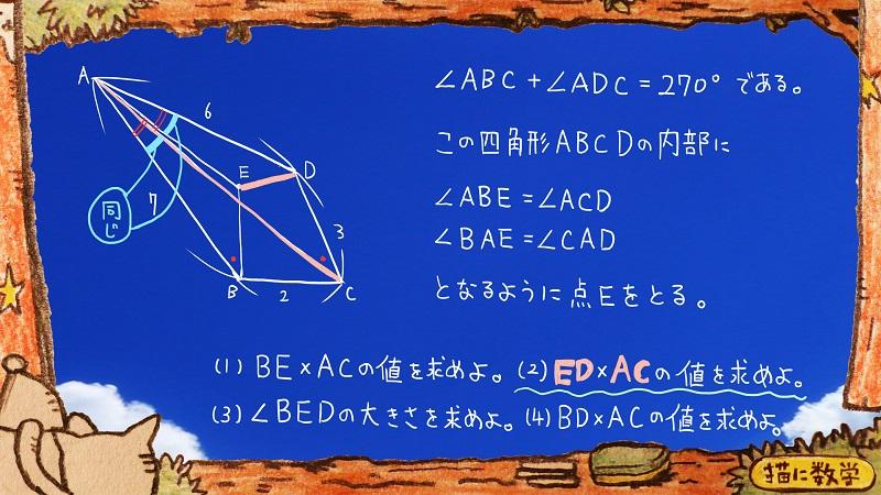洛南高校,数学8