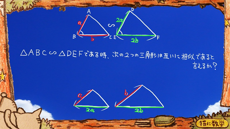 洛南高校,数学13