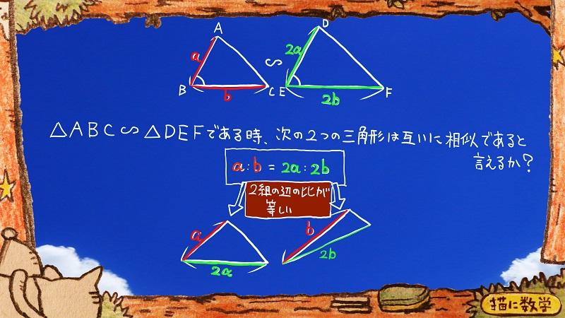 洛南高校,数学14no2