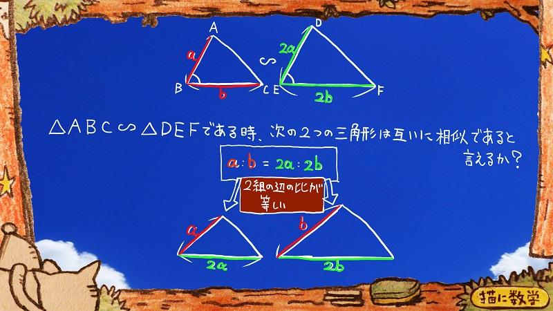 洛南高校,数学14
